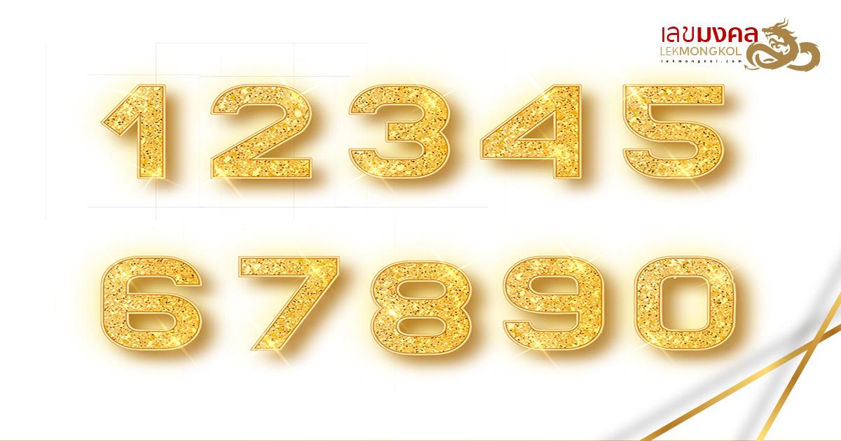 inside-lotto-thai-160963