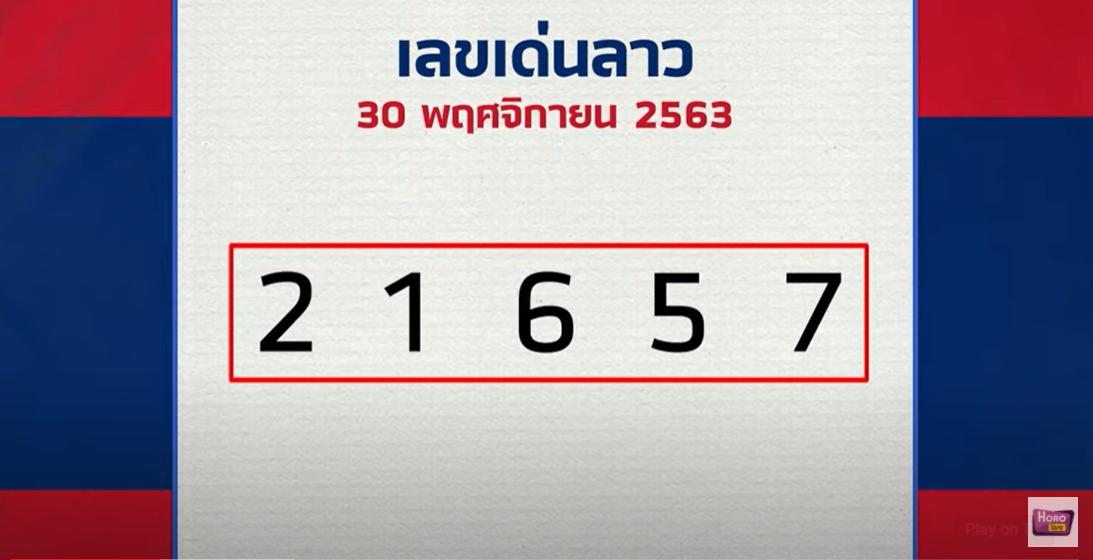 morkaihaichok-301163