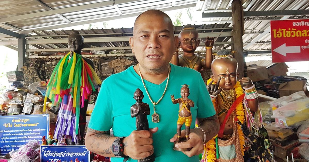 lekmongkol-news-161163-watsawangarom