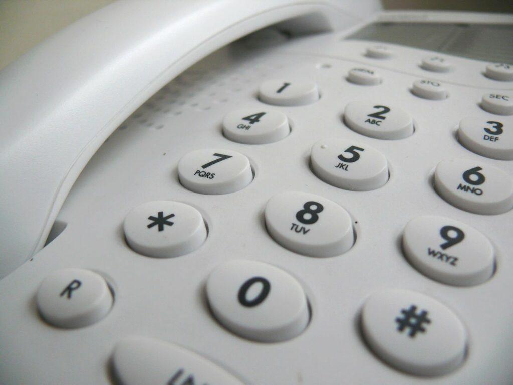 เบอร์โทรศัพท์เลขมงคล