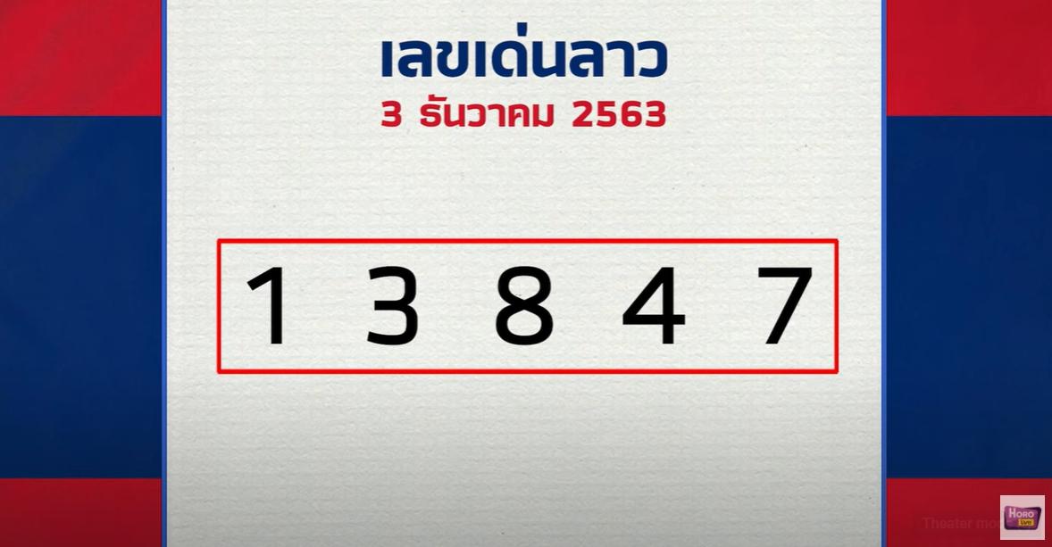 morkaihaicjok-031263