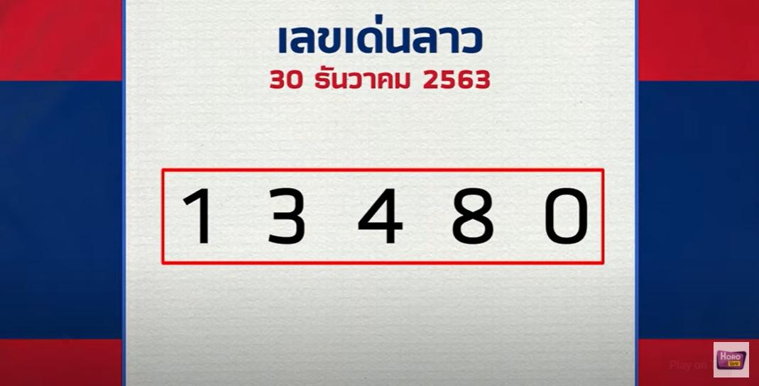 morkaihaichok-301263