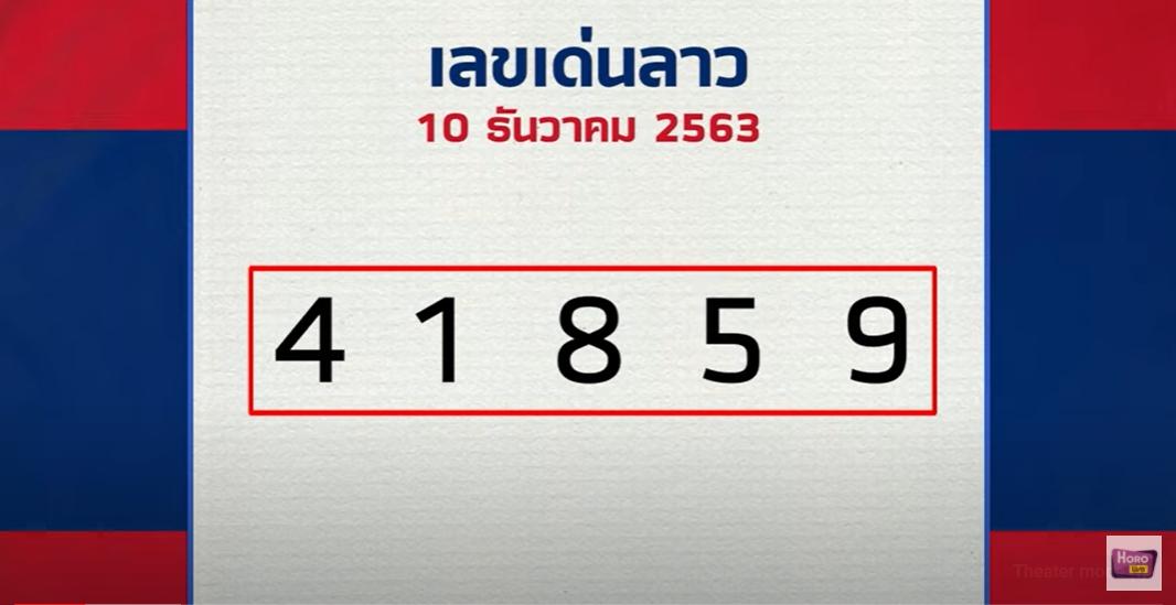 morkaihaichok-101263