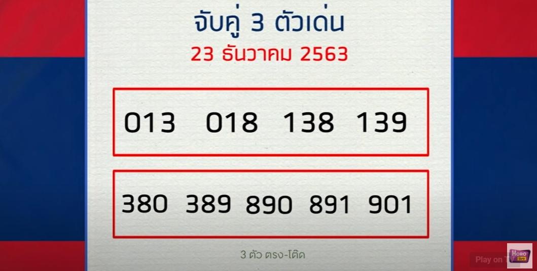 morkaihaichok-231263
