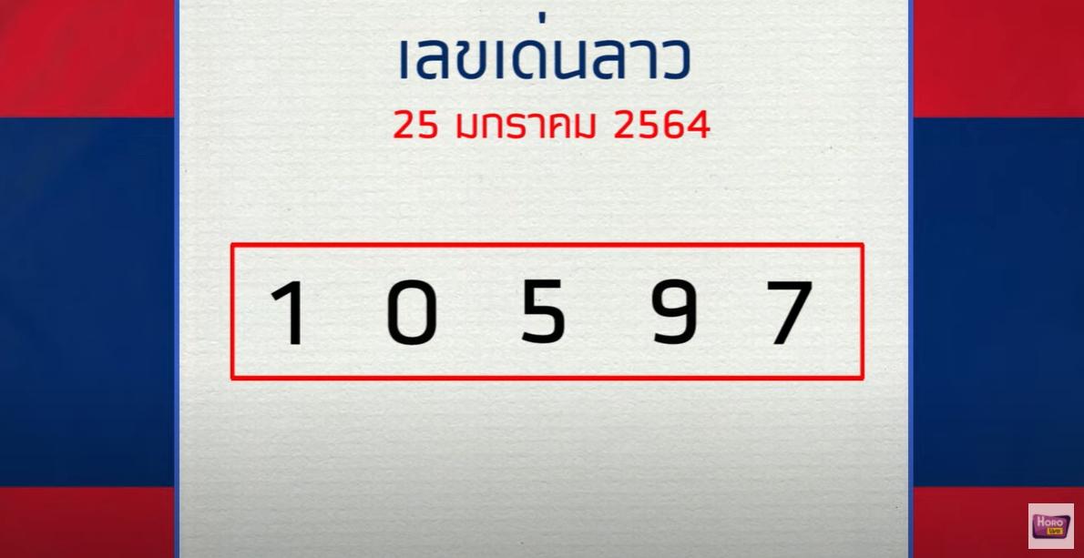 morkaihaichok-250164