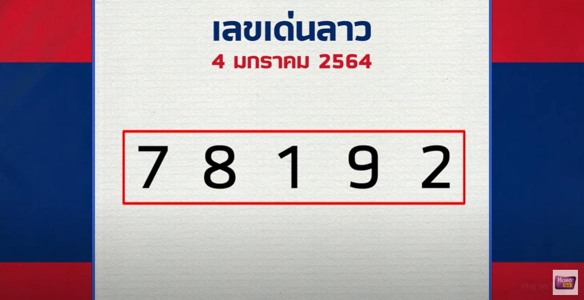 morkaihaichok-040164