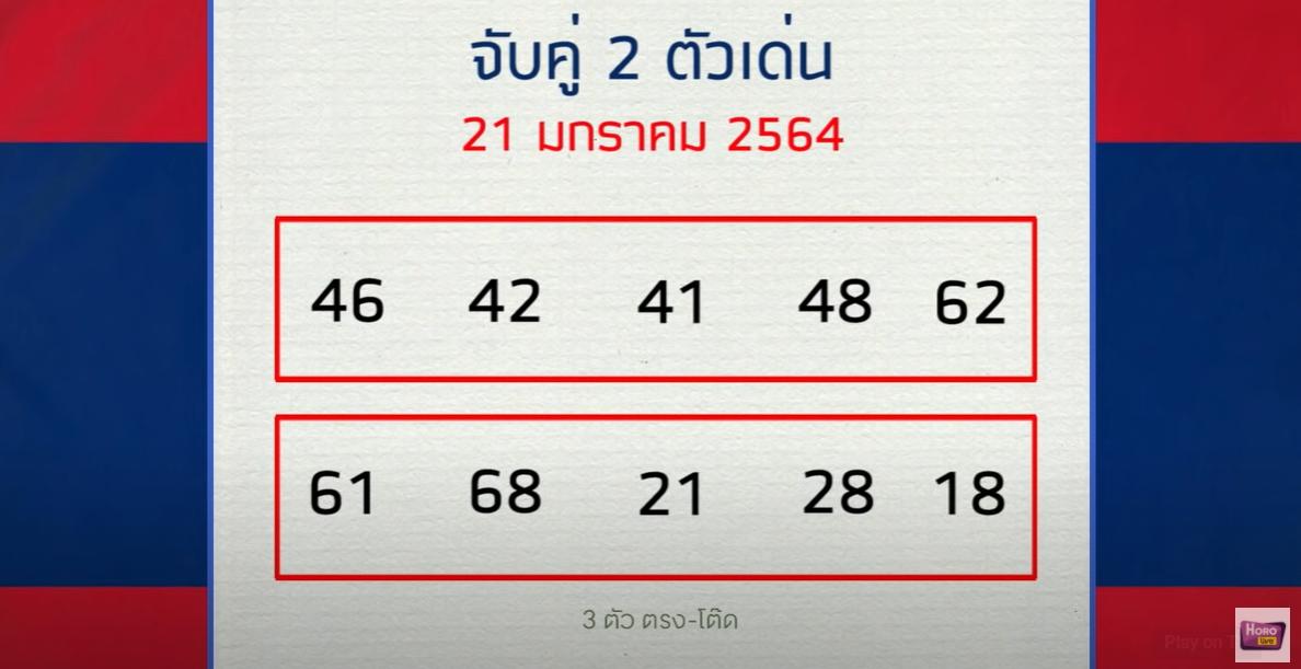 morkaihaichok-210164