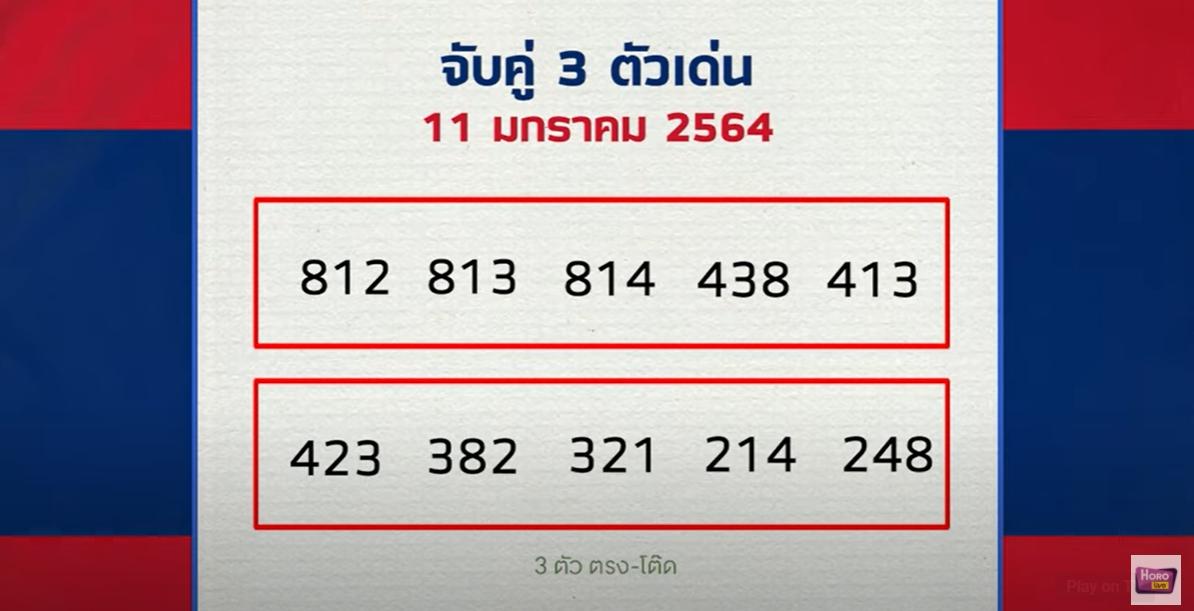 morkaihaichok-110164