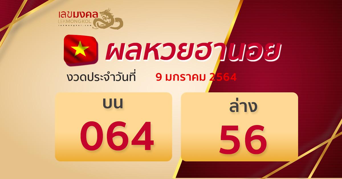 result-lotto-hanoi-090164
