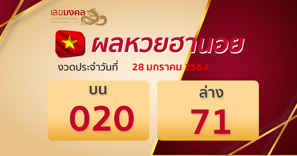 result-lotto-hanoi-280164