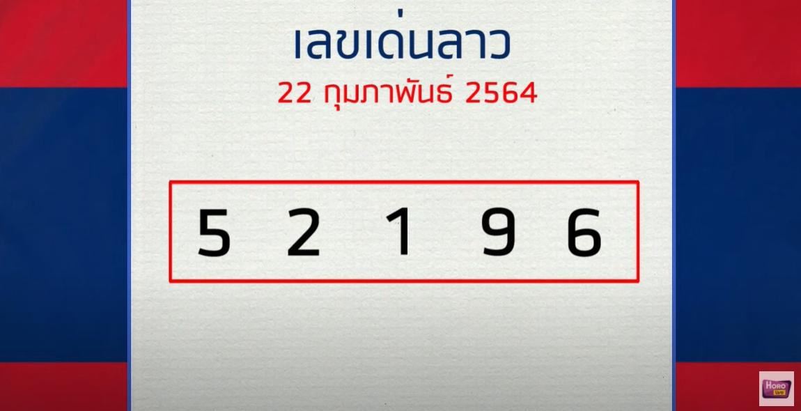 morkaihaichok-220264