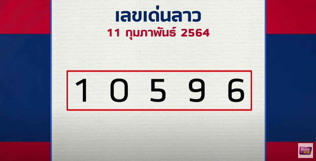 morkaihaichok-110264
