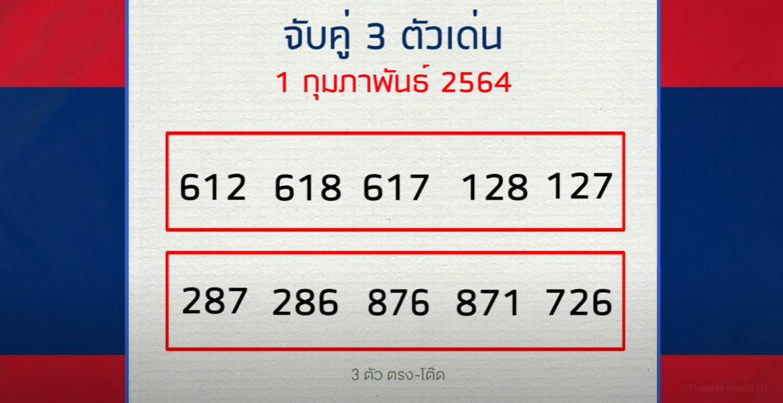 morkaihaichok-010264