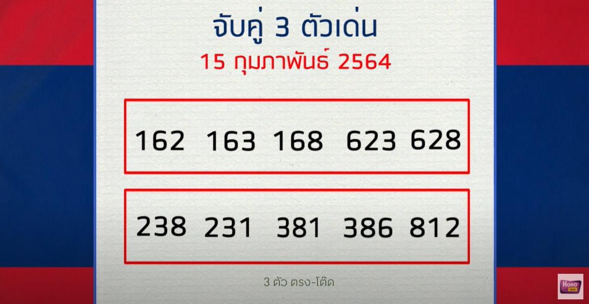 morkaihaichok-150264