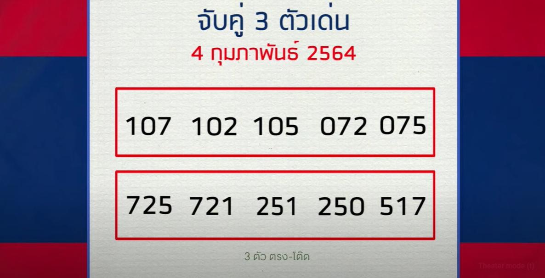 morkaihaichok-040264
