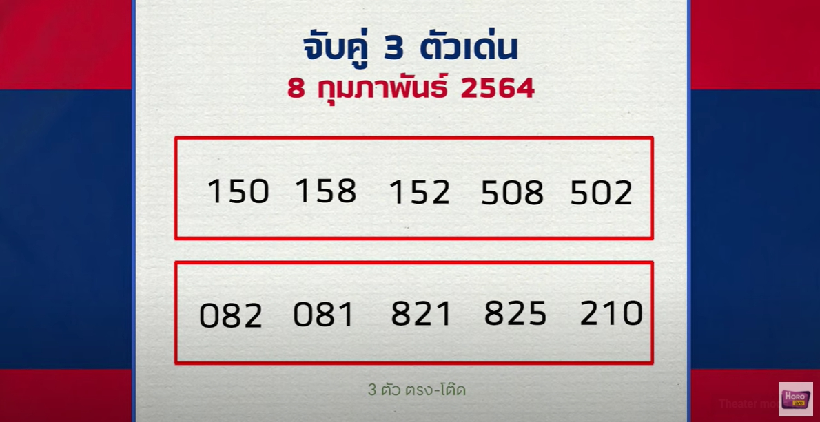 morkaihaichok-080264