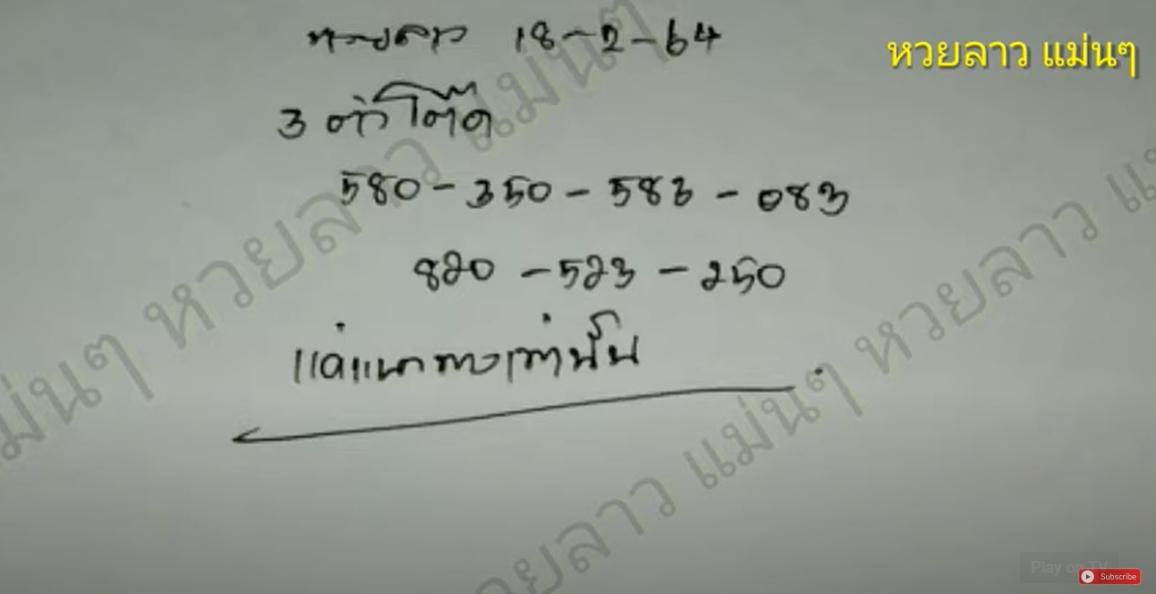 https://punlekded.com/punlekded-result/malay-result-210217/