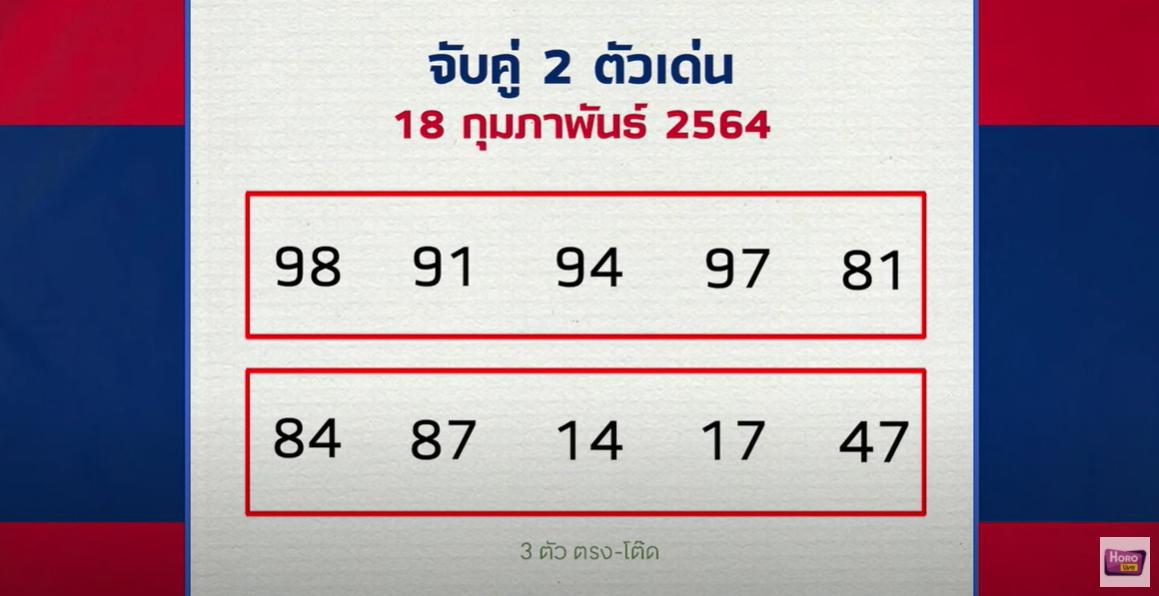 morkaihaichok-180264